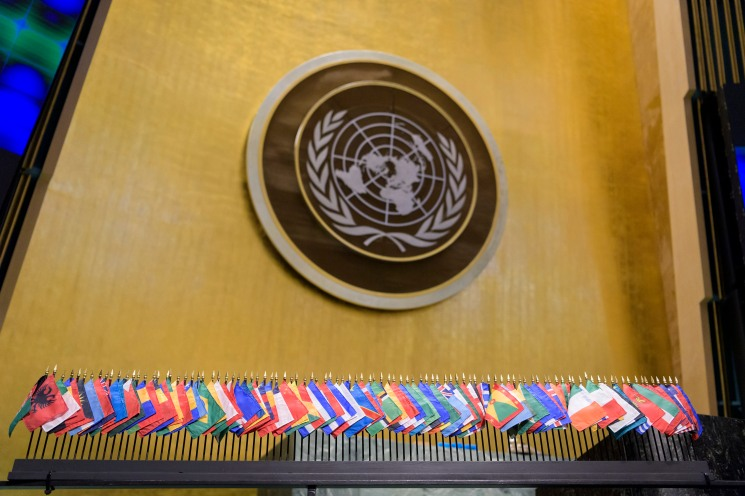 Commemorative Event to mark the day of the signing of the Charter of the United Nations